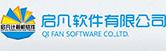 郑州启凡计算机软件有限公司