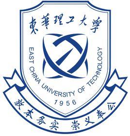 東華理工大學