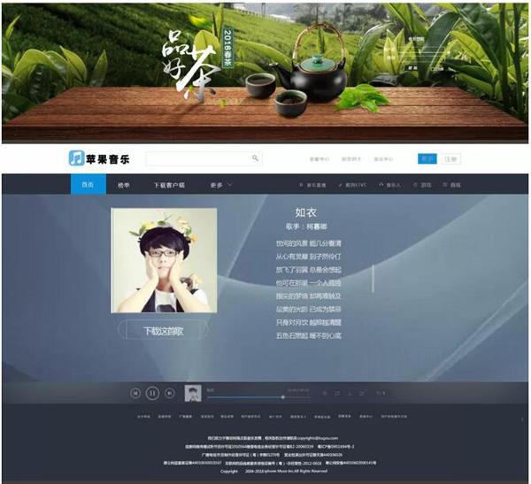 大连华信智原ui学员作品展 零基础成为ui设计师