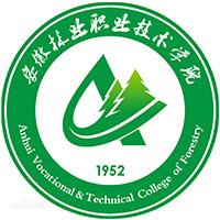 安徽林業職業技術學院