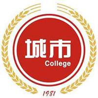 安徽城市管理職業學院