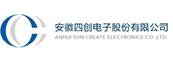 安徽四创电子股份有限公司