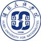 湖北民族學院