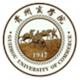 貴州商學院