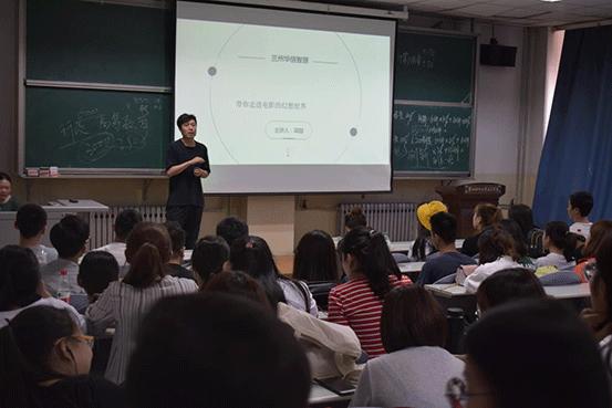 兰州华信智原财经大学长青学院专场宣讲会