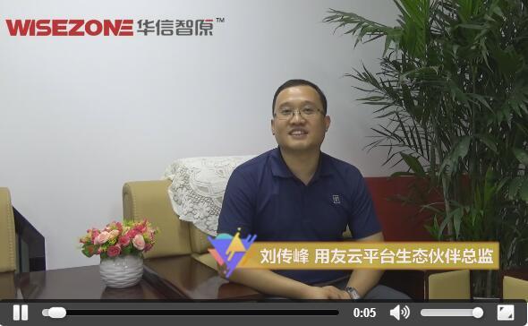 专家评价:刘传峰