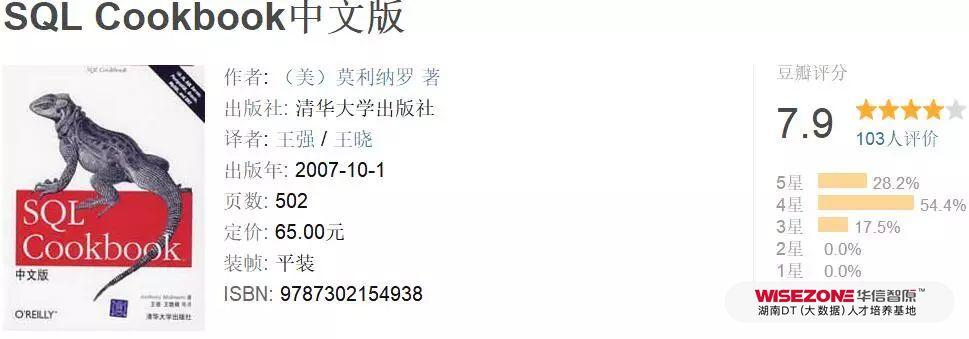微信图片_20180806145153.jpg