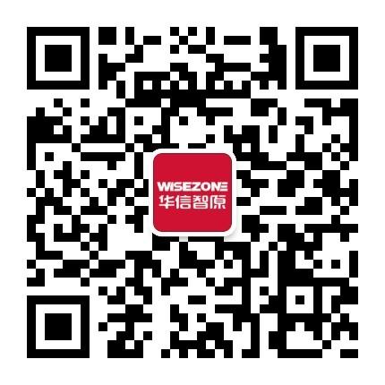 广州华信智原官方微信