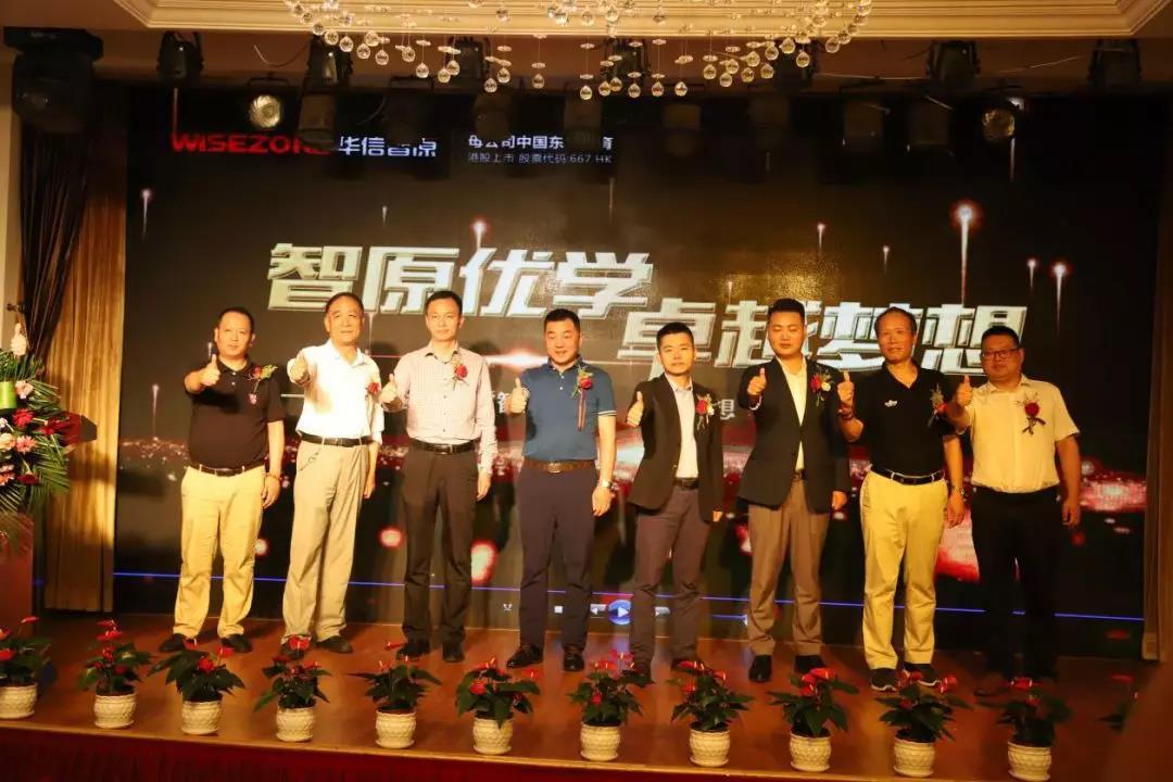 聚力共赢,缔造未来,华信智原2019年新专业重磅发布!