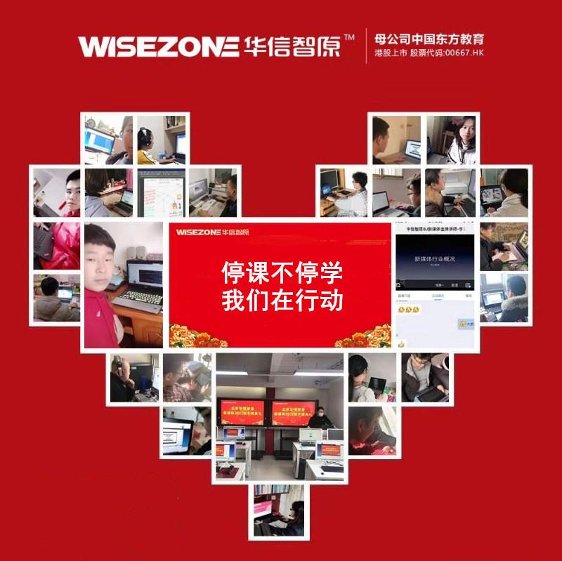 微信图片_20200212110323.jpg